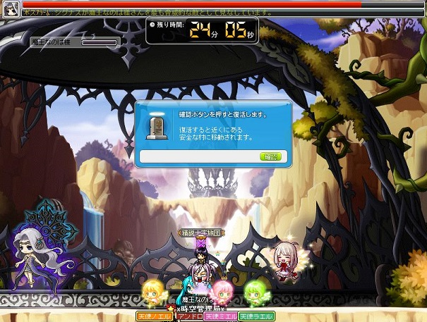 Maple150517_182432.jpg