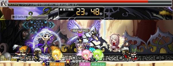 Maple150519_230749.jpg