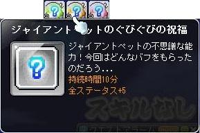 Maple150520_215608.jpg