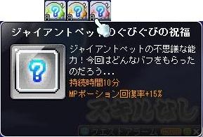 Maple150520_215610.jpg