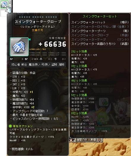 Maple150520_221111.jpg