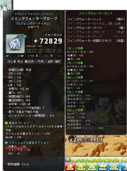 Maple150520_221145.jpg