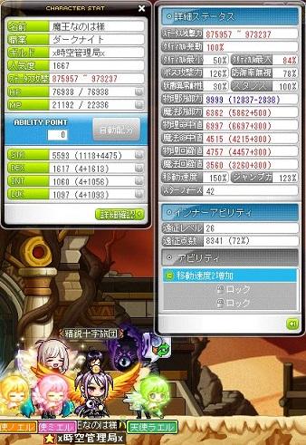 Maple150520_221250.jpg