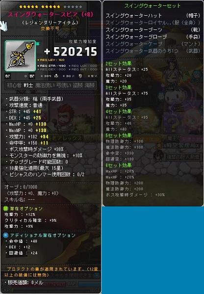 Maple150524_005959.jpg