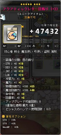 Maple150524_011916.jpg