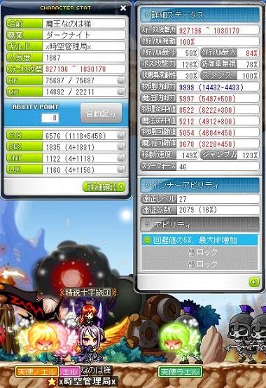Maple150524_015512.jpg
