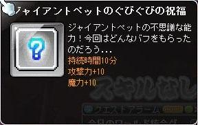 Maple150524_151344.jpg