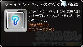 Maple150524_151349.jpg