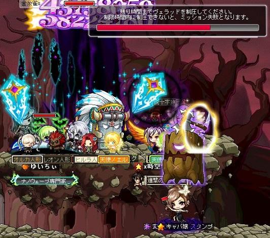 Maple150527_001255.jpg