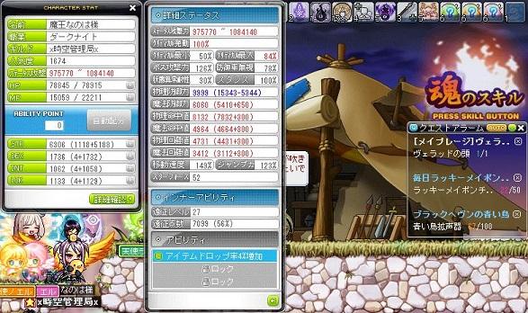 Maple150528_021328.jpg