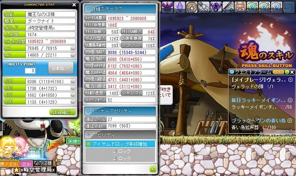 Maple150528_021345.jpg