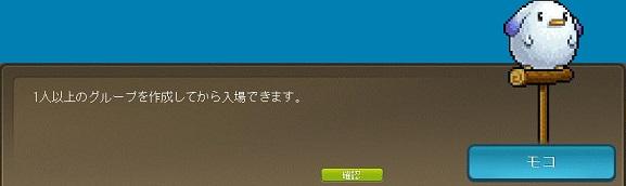 Maple150528_232157.jpg