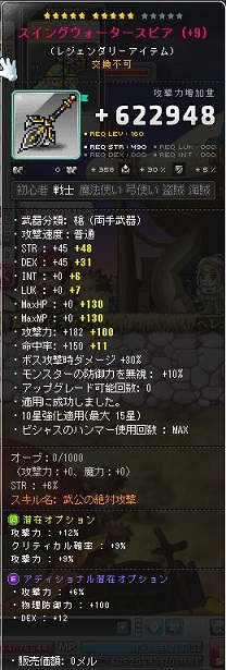 Maple150529_003059.jpg