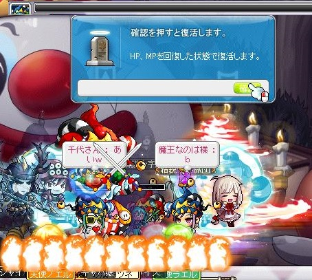 Maple150529_234352.jpg