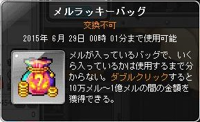 Maple150530_000221.jpg