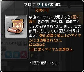 Maple150530_000222.jpg