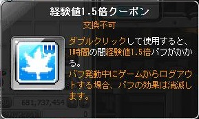 Maple150530_000224.jpg