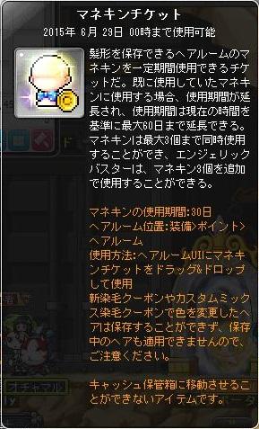 Maple150530_000226.jpg