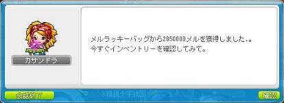 Maple150530_000248.jpg