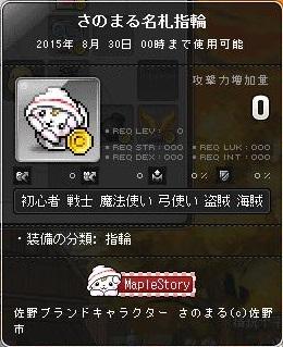 Maple150601_003519.jpg