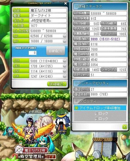 Maple150602_005903.jpg