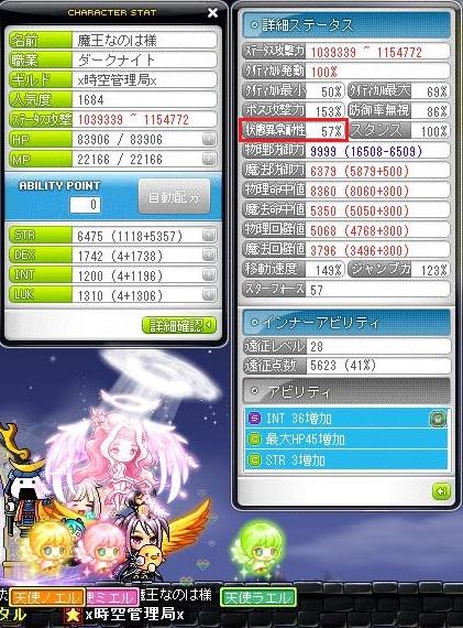 Maple150612_001330.jpg