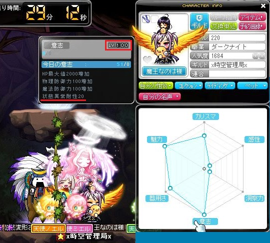 Maple150612_002614.jpg