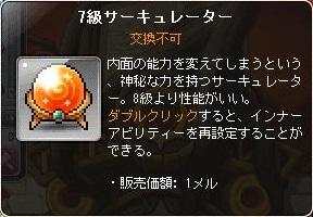 Maple150613_123906.jpg