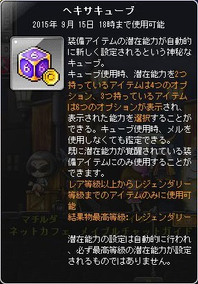Maple150617_191339.jpg