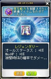 Maple150617_191347.jpg