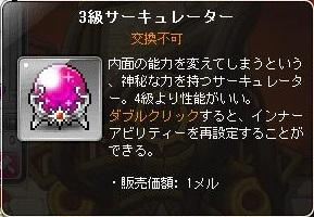 Maple150619_011526.jpg