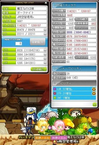 Maple150619_011543.jpg