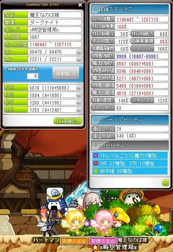 Maple150619_011623.jpg