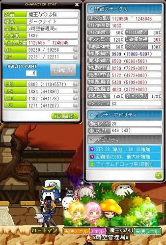 Maple150619_200319.jpg
