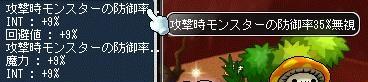 Maple150619_202217.jpg