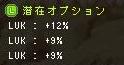 Maple150619_202520.jpg