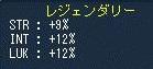 Maple150619_202749.jpg