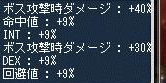 Maple150619_202859.jpg