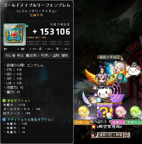 Maple150619_233026.jpg