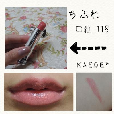 fc2blog_20150211110813d3e.jpg