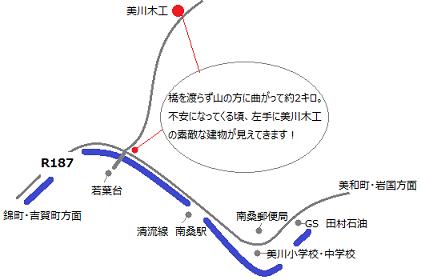 美川 木工センター地図