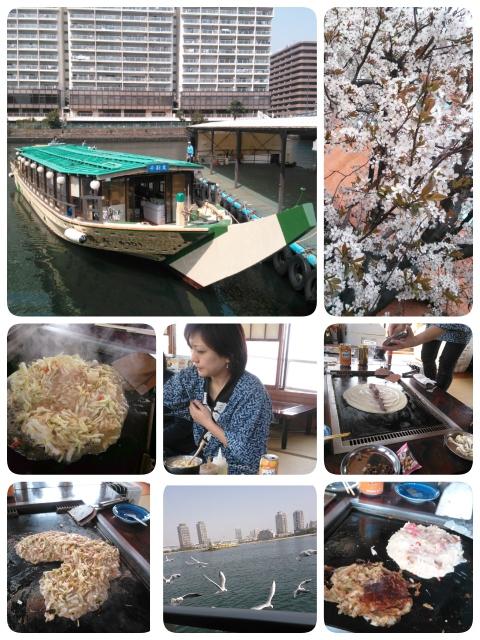 2015-03-25-18-10-41_deco (480x640)