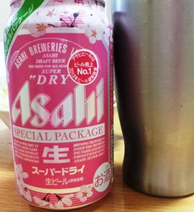桜咲くビール