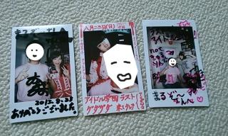 snap1278.jpg