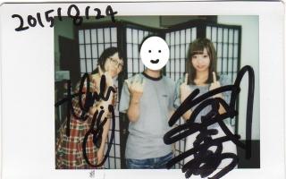snap1281.jpg
