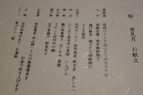 20141223_12.jpg