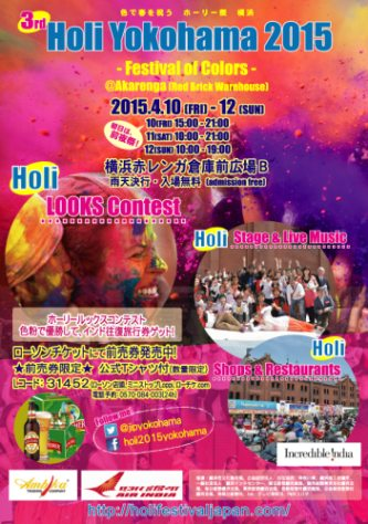 20150509_8a.jpg