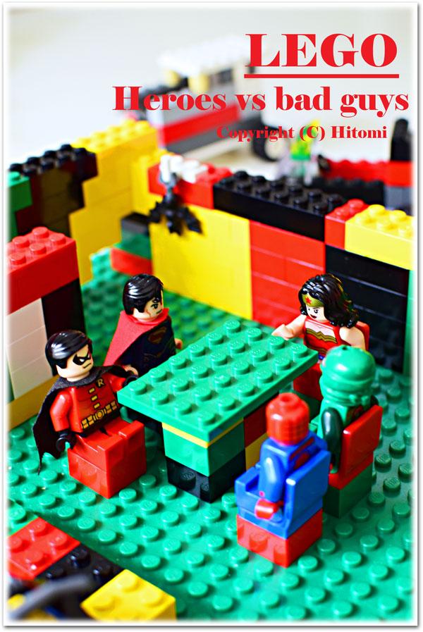 LEGO ヒーロ作戦会議