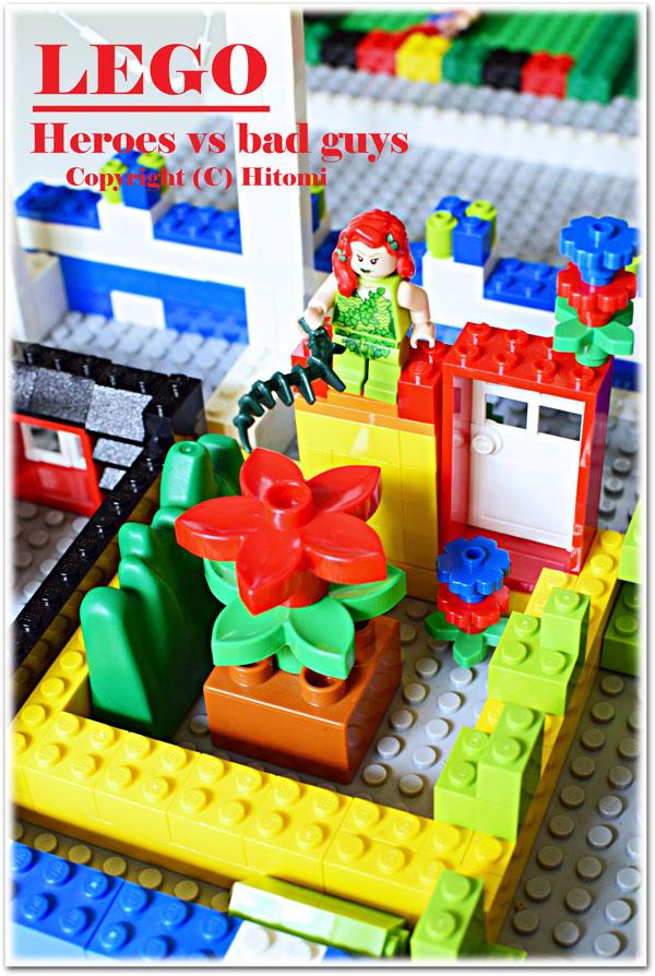 LEGO ポイズンアイビー