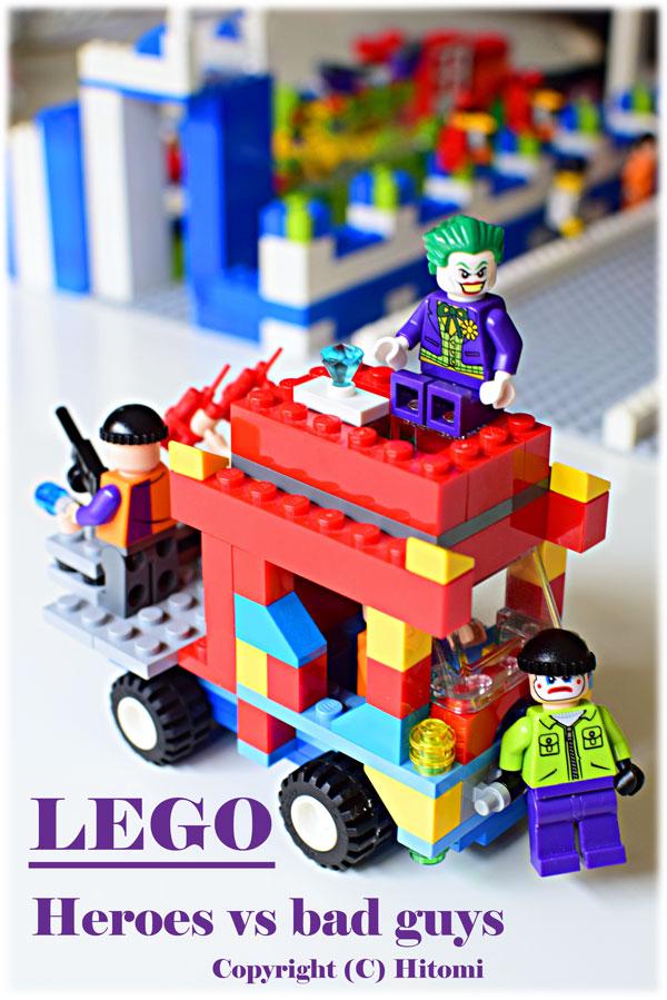 LEGO 悪者カー